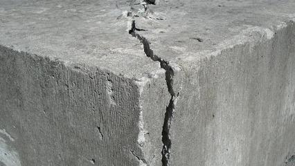 вспучивается бетон